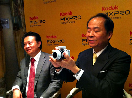 Kodak S1 mirrorless