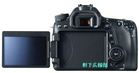 Canon-70D-back-img2