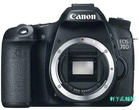 Canon-70D-img1