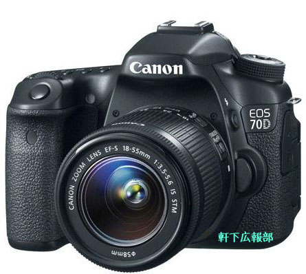 Canon-70D-side-img