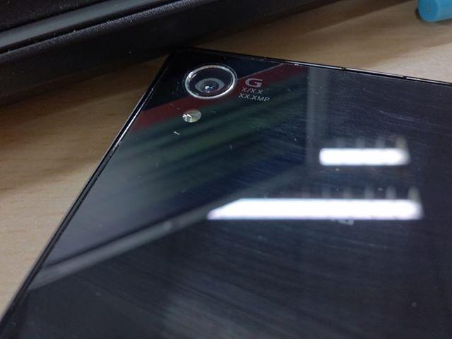 Sony Honami Leaked Images 2