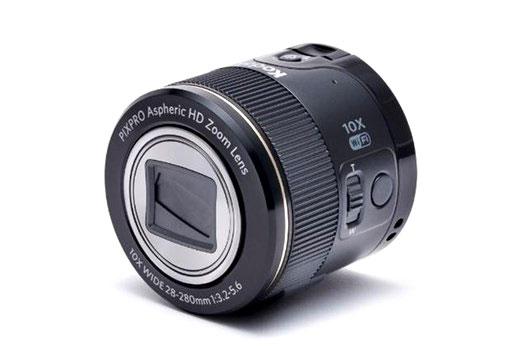Kodak-smar-lens-image
