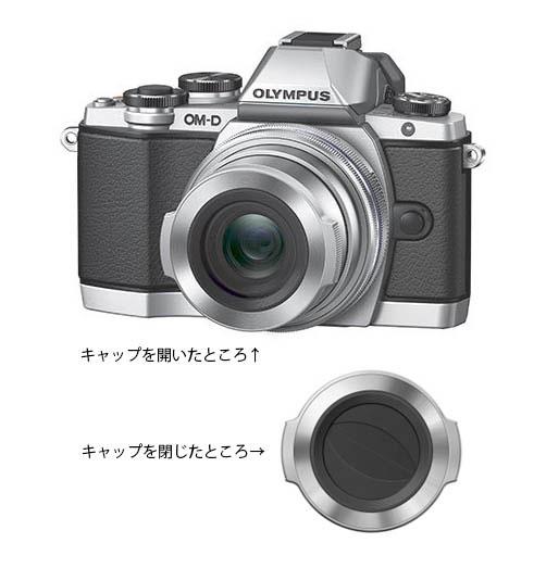 olympus-OMD-E-M10-image