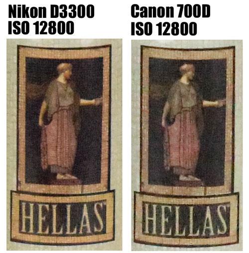 Nikon-D3300-vs-700D-12800