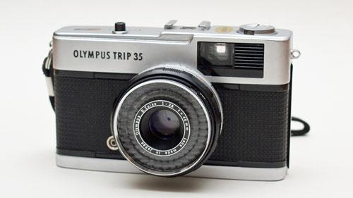 Olympus-TRIP-D-Camera-Image