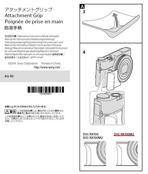 Sony-RX100-MIII-image-M