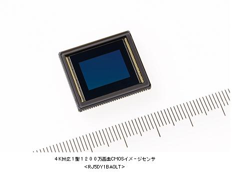Sharp-1-inch-4k-sensor-imag