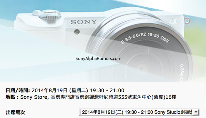 Sony-A5100-image-leaked