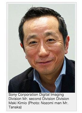 sony-inc-japan