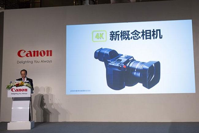 Canon-4K-camera-image-leake