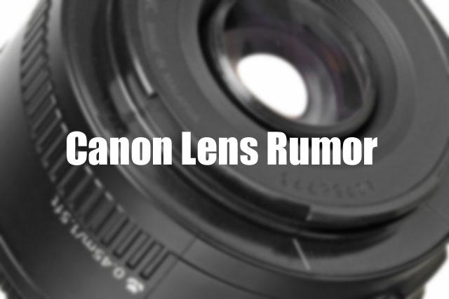 Canon-Lens-Rumor-img