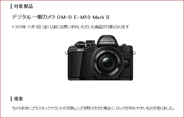 Olympus E-10 sales resume image