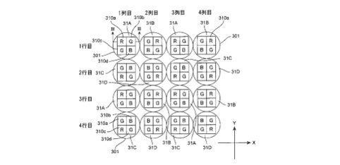 Ricoh hybrid patent