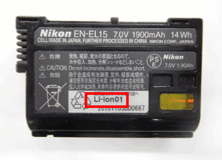 Nkon D500 problematic battery image