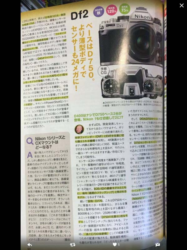 Japan Magazine Rumor