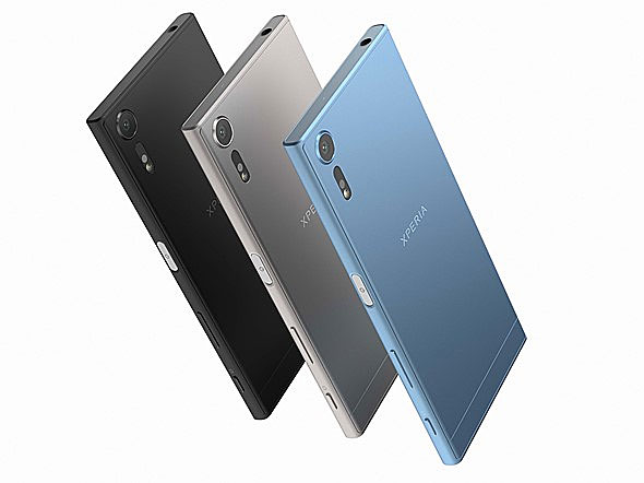 Sony Xperia XZ smartphone image