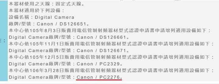Canon-camera-spotted-1