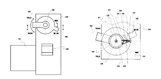Canon Zoom Lever Patent