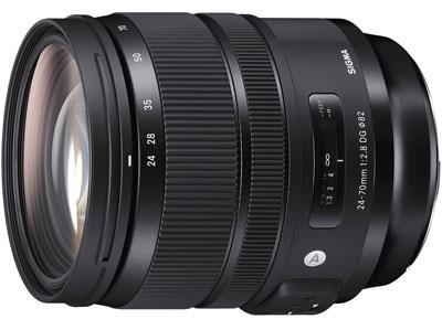 Sigma 24-70mm lens image