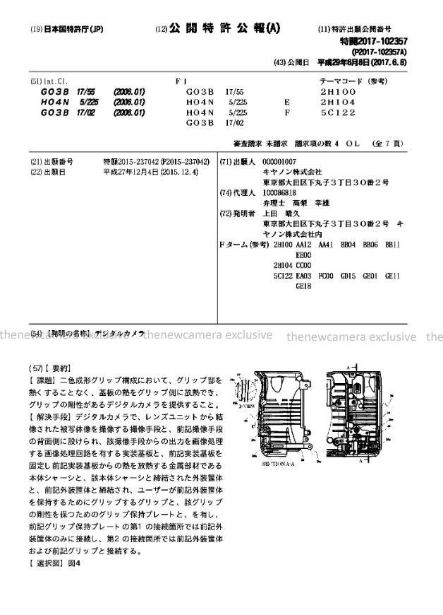 Canon patent doc