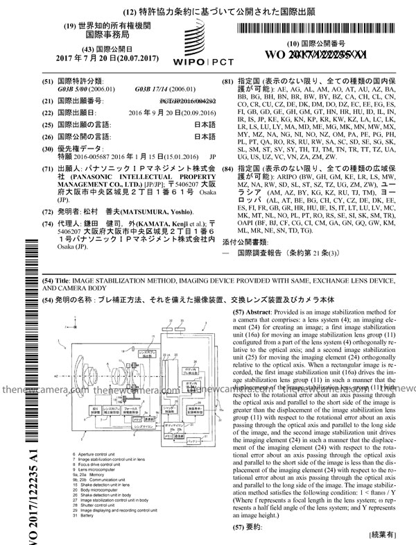 panasopnic patent 2018